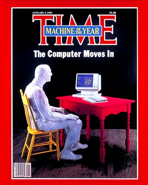 1982-time