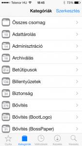 Cydia_iOS7_04