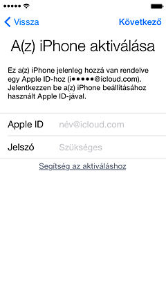 TS4515_01-icloud-activate-iphone-001-hu