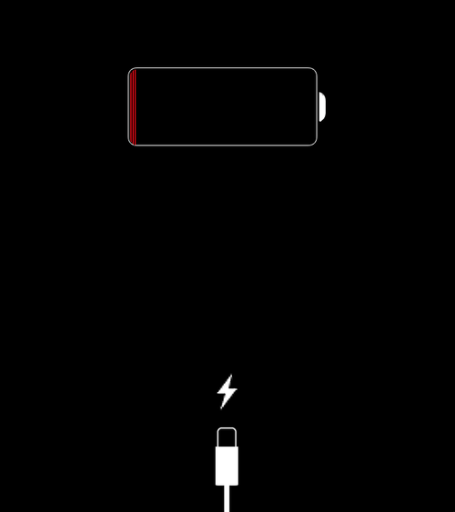HT1476-ios7-battery_trap_connect_to_power-001-en