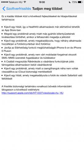 iOS801_02