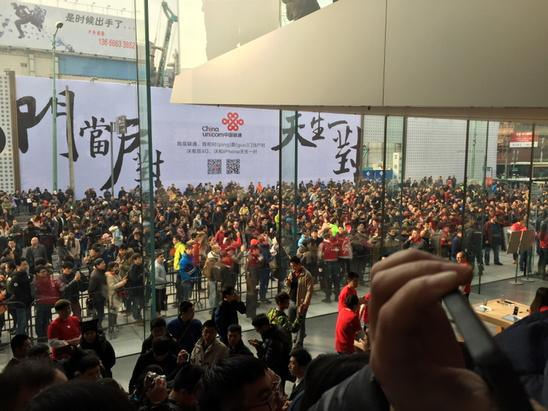 westlake-apple-store-china-2