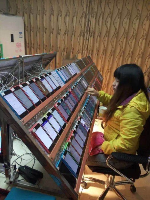 app-store-ranking-manipulation-farm