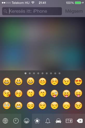 iOS8.2beta5_Emoji