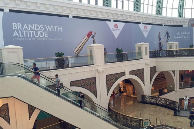 Apple-Store-Dubai-exterior-Khaleej-Times-001