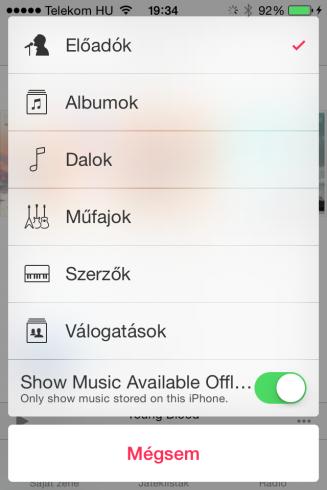 iOS8.4b3_02