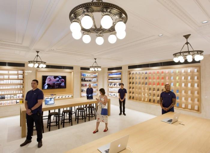 Apple Upper East Side 1