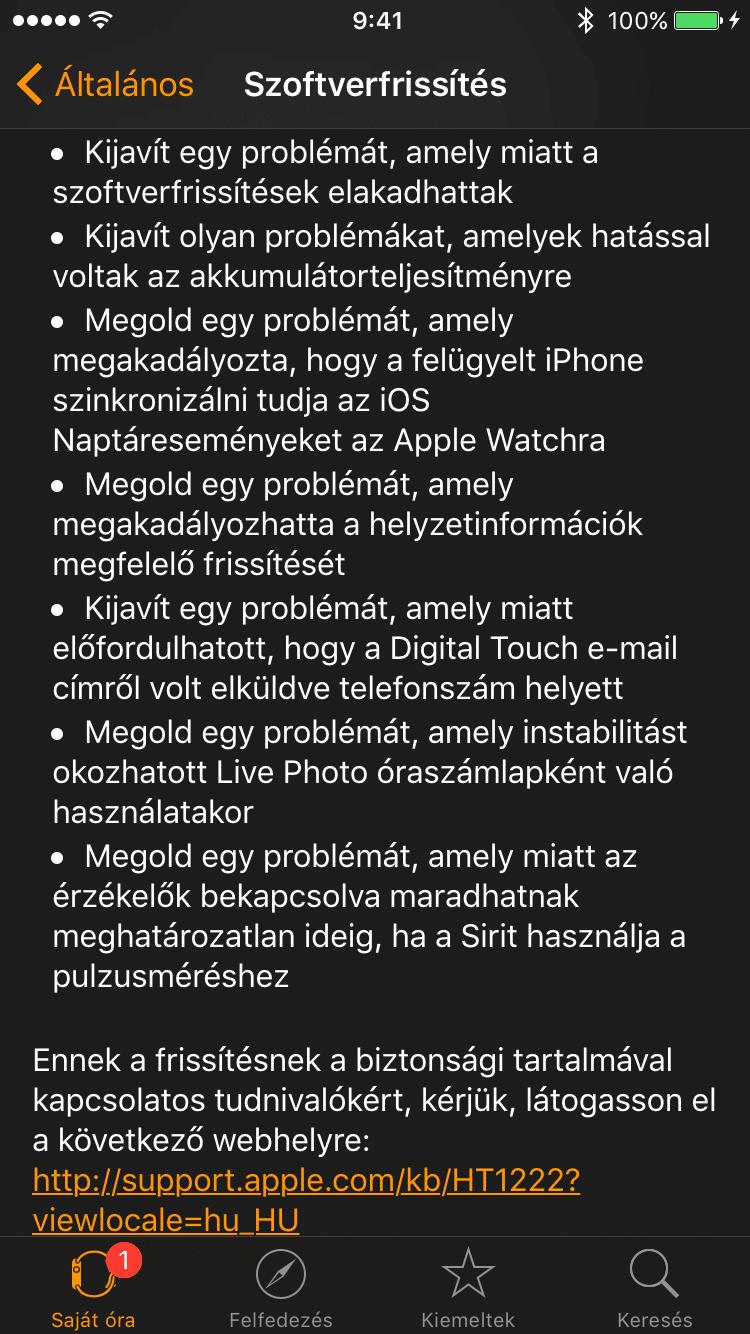 watchOS2.0.1-02