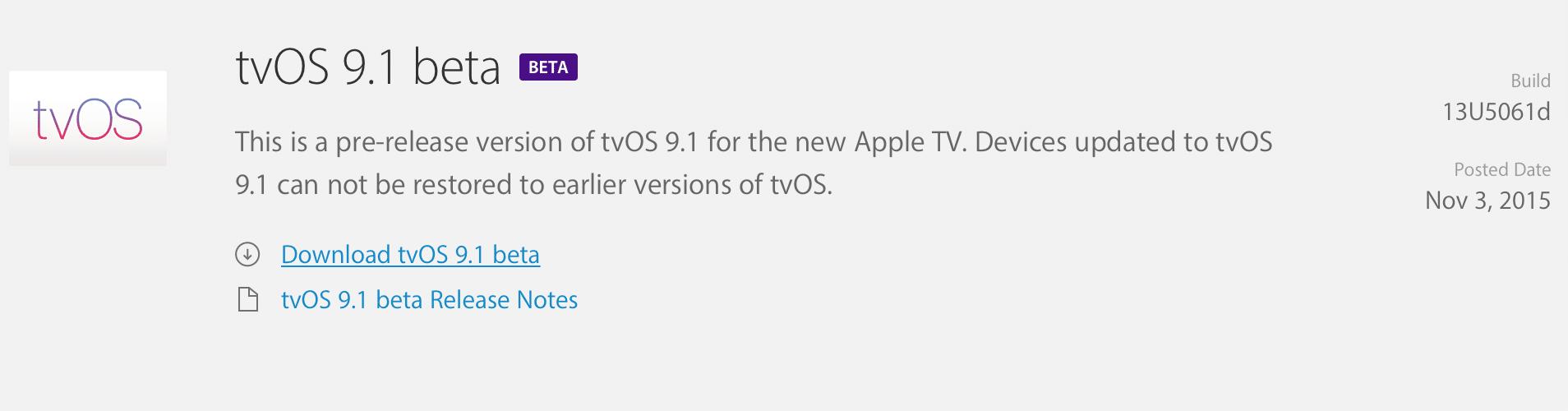 tvOS9.1b1-hero