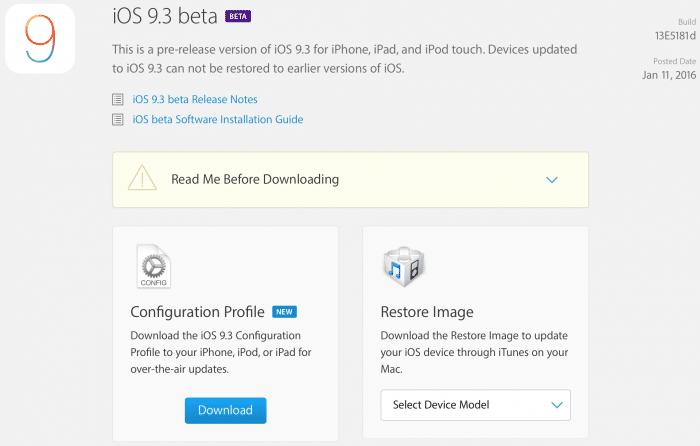 iOS9.3b1-hero