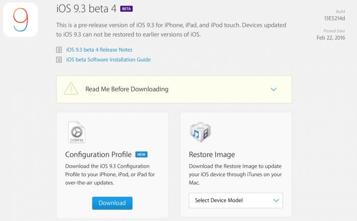 iOS9.3b4-hero