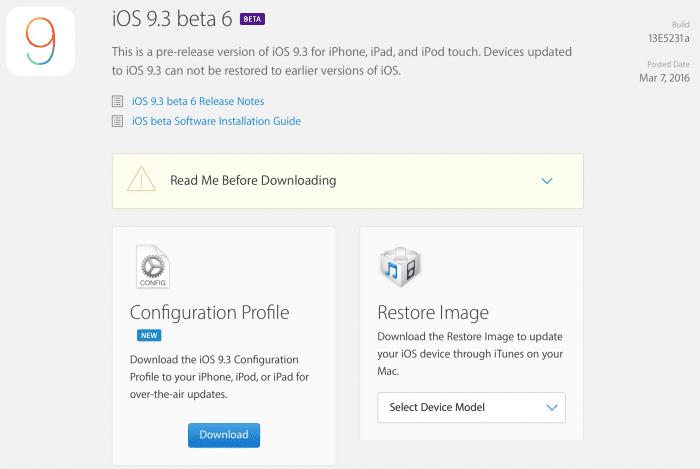 iOS9.3b6-hero