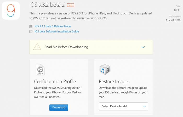 iOS9.3.2b2-hero