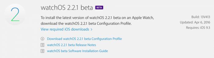 Kép: A watchOS 2.2.1 beta részletei az Apple fejlesztői központjában.