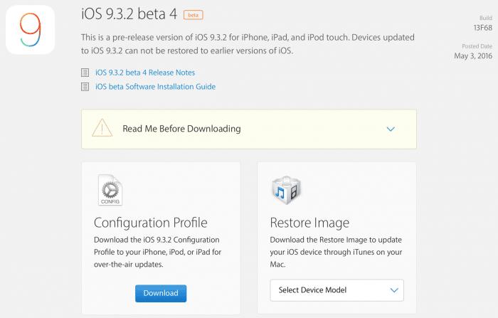 iOS9.3.2b4-hero