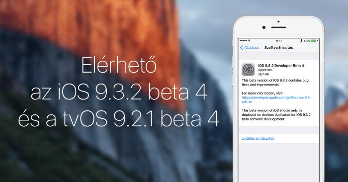 iOS9.3.2b4-tvOS9.2.1b4-cover