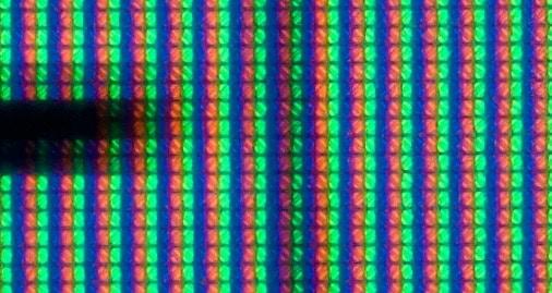 belenagyítva a képbe - a szürke szín tulajdonképpen a három alap szín keveréke