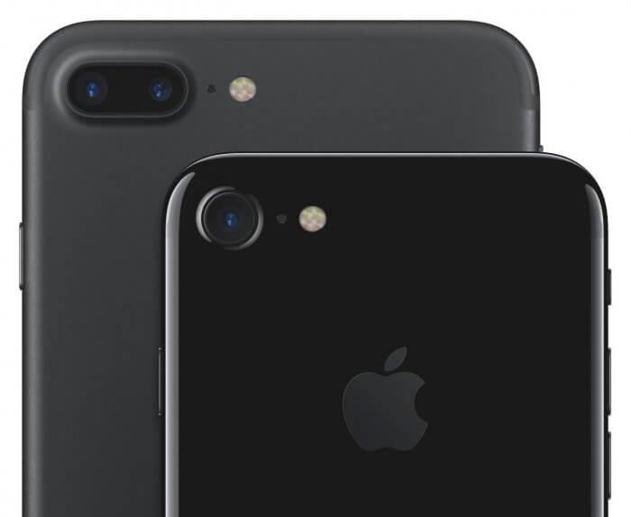 iPhone 7 vagy iPhone 7 Plus kamera