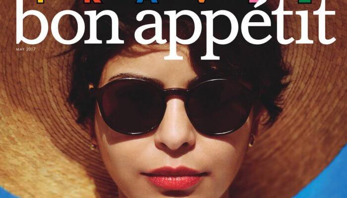 iPhone 7 Plus címlap - portré mód