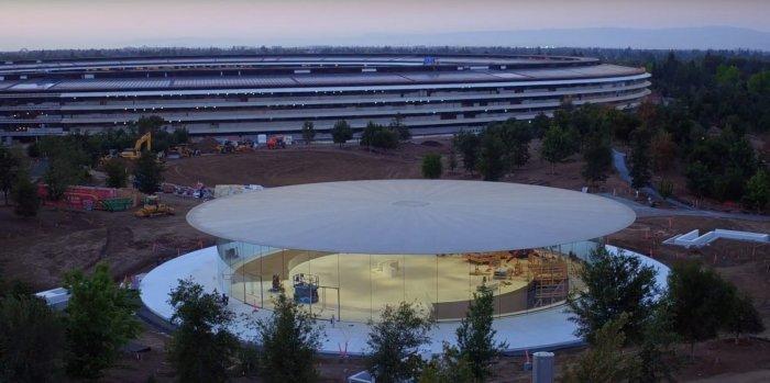 A Steve Jobs Theater, az iPhone 8 bemutatójának lehetséges helyszíne