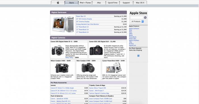 Apple.com 2003-2006