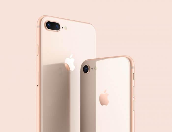 iPhone 8 és 8 Plus arany színben