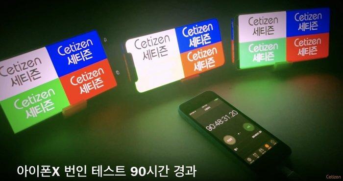 iPhone X OLED kijelző, beéghet-e?