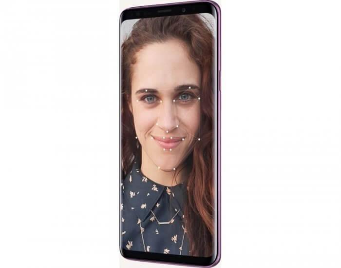 A Samsung 2D-s arcfelismerése