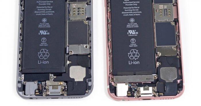 Kedvezmenyes-iPhone-akkumulátor-csere