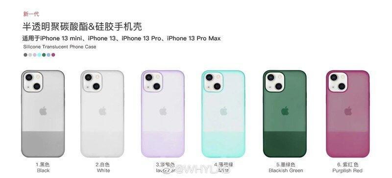 Kiszivárgott tokok árulkodnak az iPad mini 6-ról és az iPhone 13-ról
